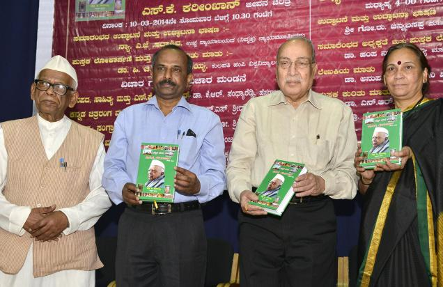 (From left) D. Boralingaiah, Vice-Chancellor, Kannada University, Hampi; A.J. Sadashiva, former judge, Karnataka High Court; and K.R. Sandhya Reddy, writer, releasing a book on Karim Khan in Bangalore on Monday. / Photo: K. Murali Kumar