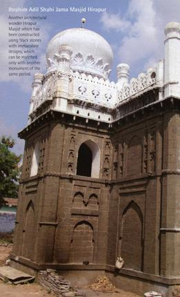 zenith of islamic art and architecture Art and architecture of mughal empire - informative & researched article on art and architecture of mughal empire from indianetzone, the largest free encyclopedia on india.