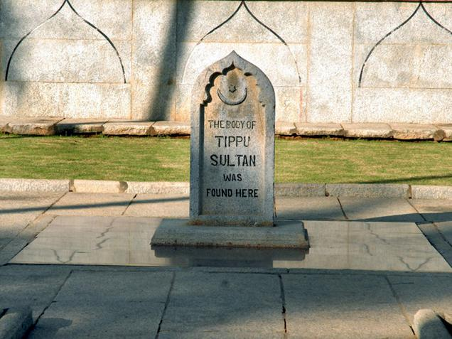 The 216th death anniversary of Tipu Sultan was commemorated on Monday.— Photo: M.A. Sriram / The Hindu