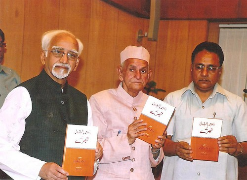 Vice President Muhammad Hamid Ansari with Hashim Kidwai (C) at the launch of his book Life and Times of a Nationalist Muslim. Credit: Aligarh Movement