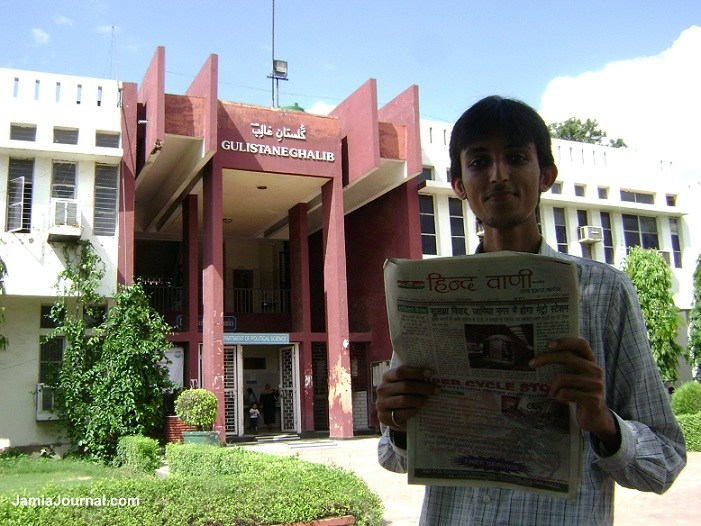 Sadaf Ali Khan in front of the Department of Political Science; Wednesday, Sept. 5, 2012 (Photo: Khalid Jaleel)