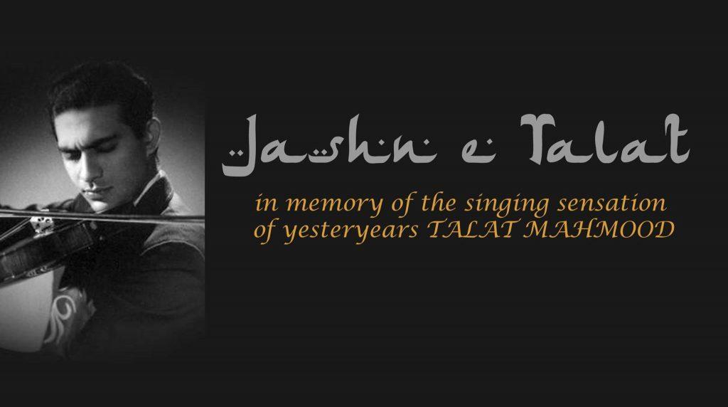 Talat Mahmood (Photo Credits: SNS)