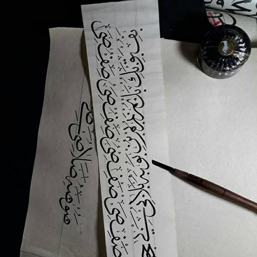 This Indian Calligrapher Is On A Mission To Revive Arabic